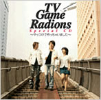 TV Game Radions Special CD