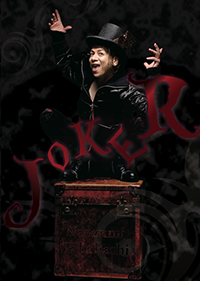 JOKER(MAGIC BOX TOUR 限定CD)